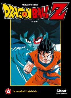 Dragon Ball Z - Film 03