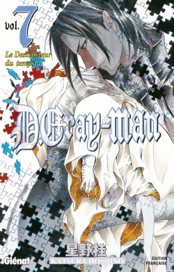 D.Gray-Man - Édition originale - Tome 07