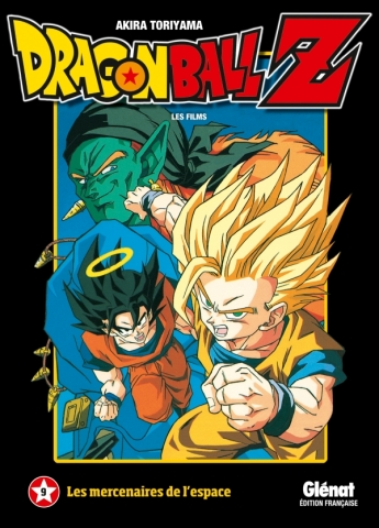 Dragon Ball Z - Film 09
