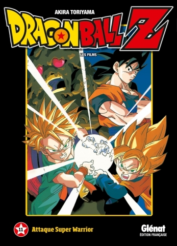 Dragon Ball Z - Film 11