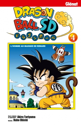 Dragon Ball SD - Tome 04