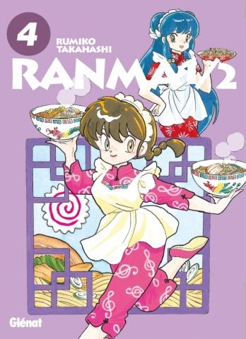 Ranma 1/2 - Édition originale - Tome 04