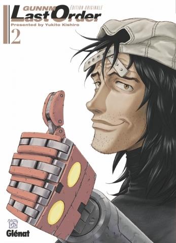 Gunnm Last Order (édition originale) - Tome 02