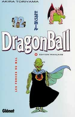 Dragon Ball (sens français) - Tome 12