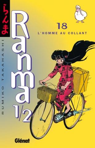 Ranma 1/2 - Tome 18