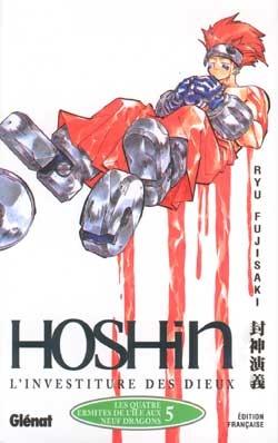 Hôshin - L'Investiture des dieux - Tome 05