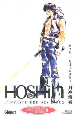 Hôshin - L'Investiture des dieux - Tome 08