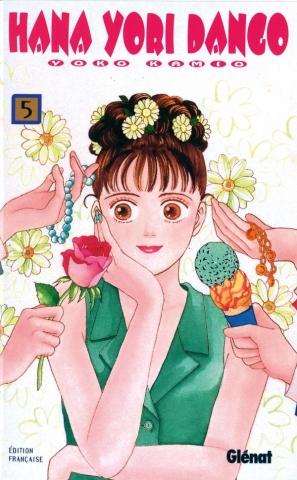 Hana Yori Dango - Tome 05
