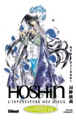 Hôshin - L'Investiture des dieux - Tome 14