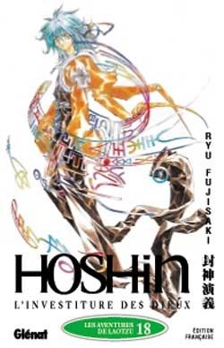 Hôshin - L'Investiture des dieux - Tome 18
