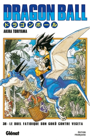 Dragon Ball - Édition originale - Tome 38