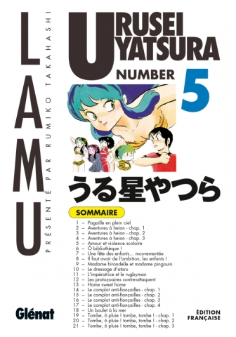 Urusei Yatsura - Tome 05