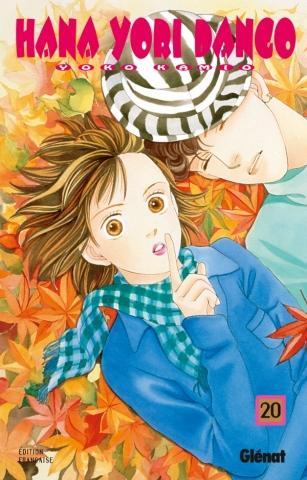 Hana Yori Dango - Tome 20