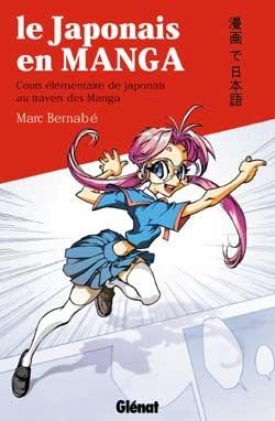 Le Japonais en Manga - Cours élémentaire de japonais au travers des Manga