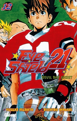 Eye Shield 21 - Tome 12