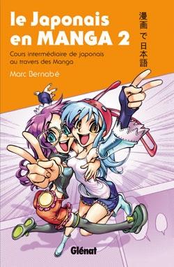 Le Japonais en Manga - Cours intermédiaire de japonais au travers des Manga