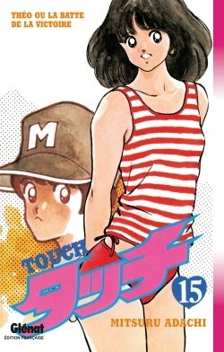 Touch - Tome 15