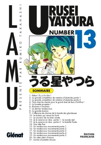 Urusei Yatsura - Tome 13