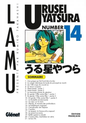 Urusei Yatsura - Tome 14
