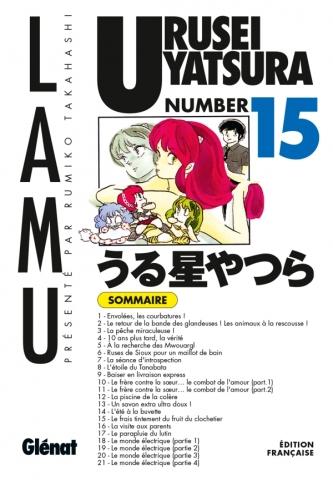 Urusei Yatsura - Tome 15