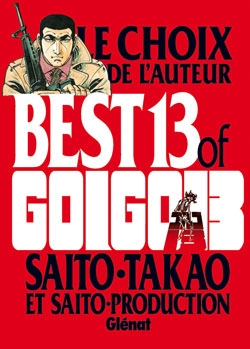 Golgo 13 - Le choix de l'auteur