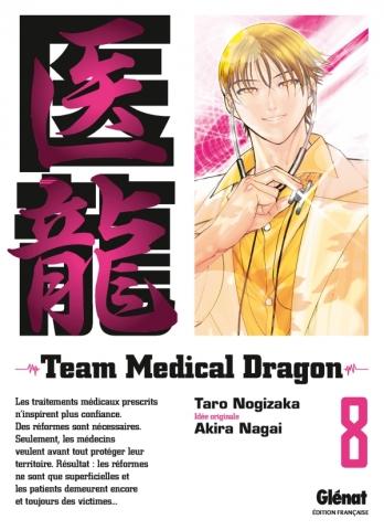 Team Medical Dragon - Tome 08
