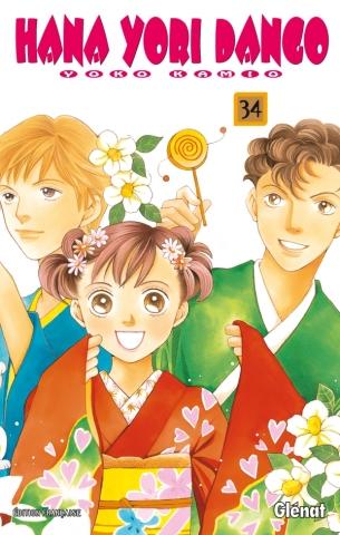 Hana Yori Dango - Tome 34