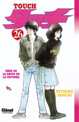 Touch - Tome 26