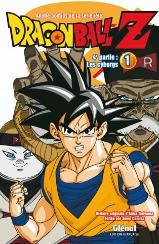 Dragon Ball Z - 4e partie - Tome 01