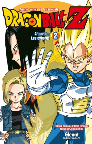 Dragon Ball Z - 4e partie - Tome 02