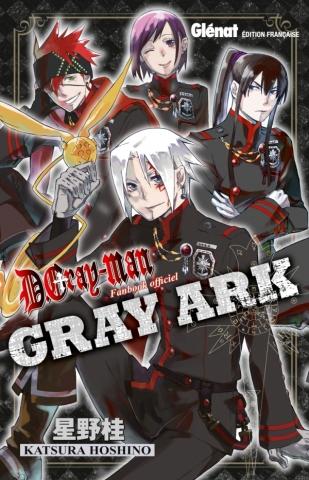 D.Gray-Man - Gray Ark