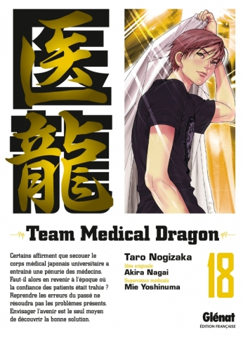 Team Medical Dragon - Tome 18