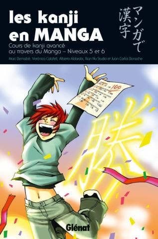 Les Kanji en manga - Tome 03