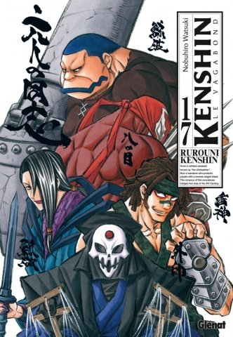 Kenshin Perfect edition - Tome 17