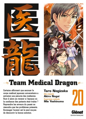 Team Medical Dragon - Tome 20