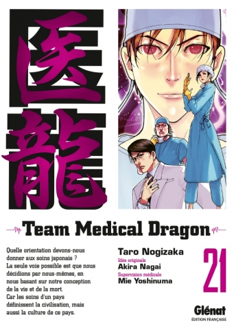 Team Medical Dragon - Tome 21