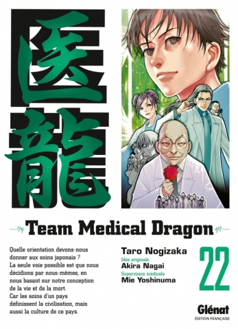 Team Medical Dragon - Tome 22
