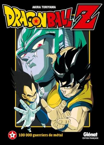 Dragon Ball Z - Film 06