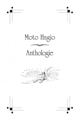 Moto Hagio - Anthologie