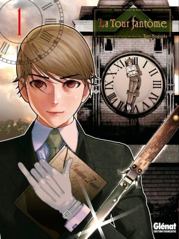 La Tour fantôme - Tome 01