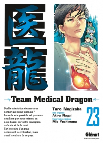 Team Medical Dragon - Tome 23