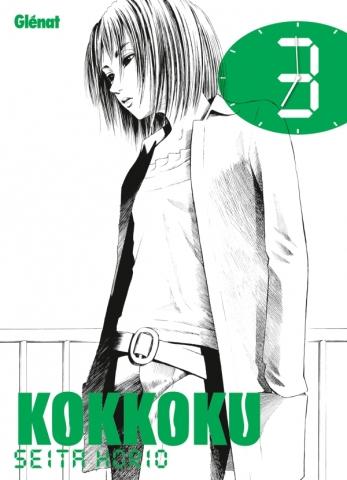 Kokkoku - Tome 03
