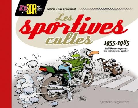 Les Sportives cultes (1955/1985)