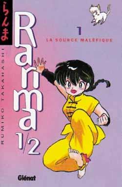 Ranma 1/2 - Tome 01